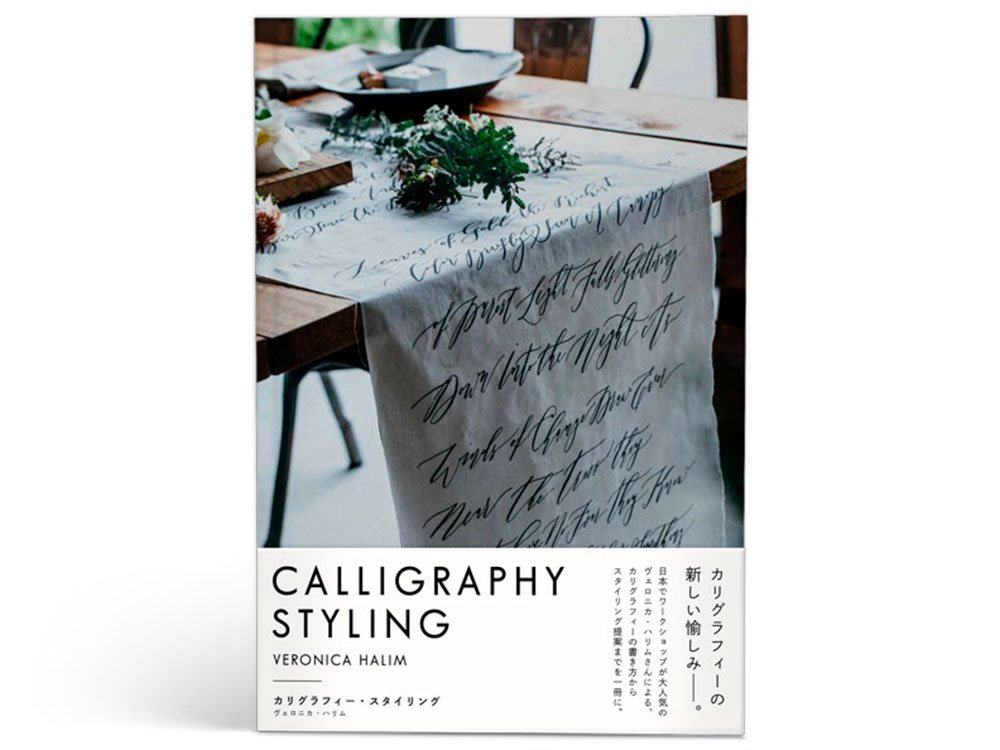 Calligraphy Styling Book Preview 1