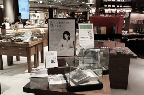 Limited Edition Calligraphy Kit Launch at Tsutaya Umeda