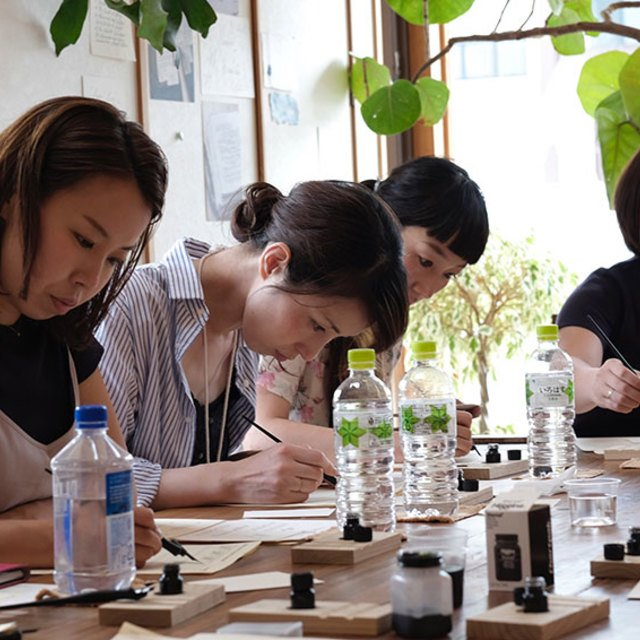 Basic Calligraphy Workshop Kyoto Image Gallery