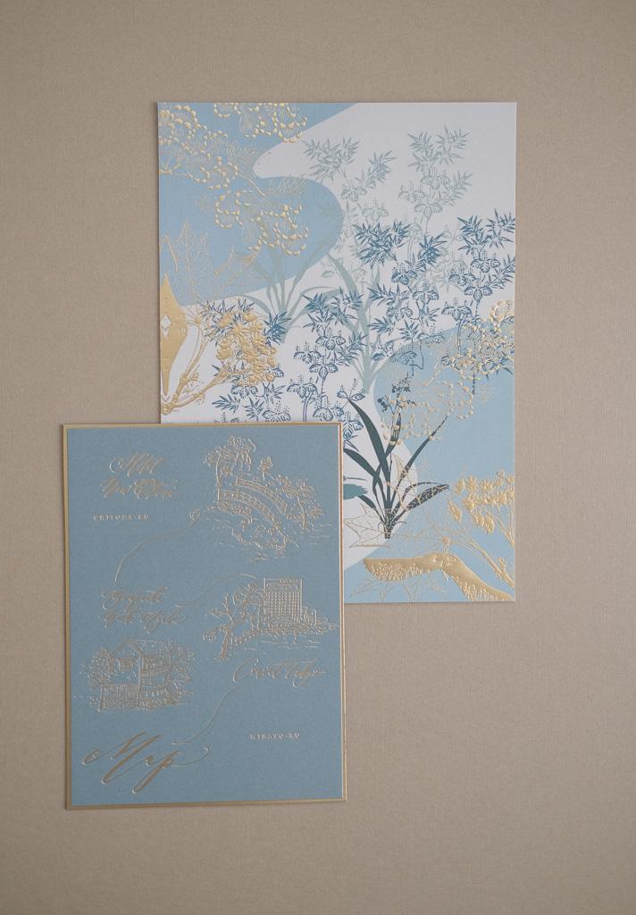 Autumn Wedding in Tokyo gallery image