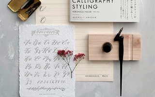 [SOLD OUT] Basic Modern Calligraphy