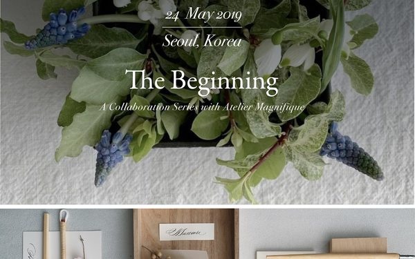 [SOLD OUT] The Beginning
