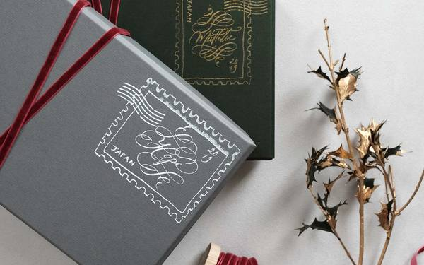 [KYOTO] Christmas Writing and Special Silkscreen Box or Notebook