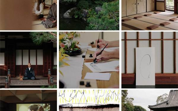A Special Collaboration New Year Workshop with Ryosokuin Temple, Kyoto