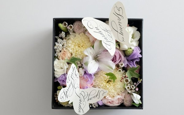 [CANCELLED] Spring Garden Box and Calligraphy